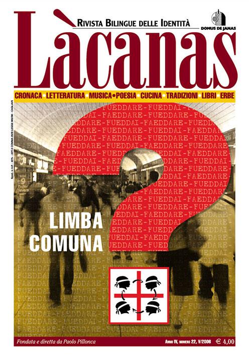 Cop Lacanas22